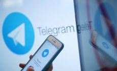 Мессенджер Telegram получил новую функцию