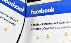 Блокировка YouTube и Facebook. Что ждет русский Интернет