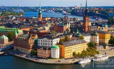 Что посмотреть в Стокгольме?