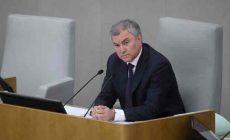 Володин рассказал о повестке, которую предложил Путин на ПМЭФ