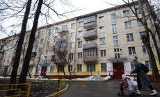 Как в Москве купить квартиру от города?