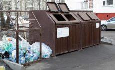 Почему надо платить за мусор, даже если не живёшь вдоме?