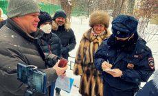 Москвичи жалуются на бизнесмена, покусившегося на часть двора в центре города