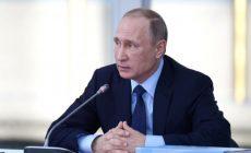 Путин заявил, что необходимо обсудить меры для выравнивания цен на жильё