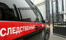 Жительницу Кабардино-Балкарии заподозрили в убийстве мужа