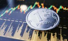 Официальный курс евро на среду снизился на 76 копеек