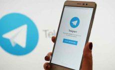 РФПИ совместно с фондом из ОАЭ проинвестировал в Telegram