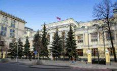 Система быстрых платежей позволит переводить деньги в Белоруссию