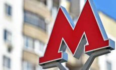 Почти 124 км новых линий метро ввели вМоскве за 10 лет – Бочкарёв