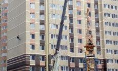 ФАС потребовала от застройщиков обосновать рост цен на недвижимость
