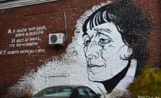 В Москве на Большой Ордынке начались работы по сносу здания с портретом А.Ахматовой ради возведения ЖК, несмотря на протесты горожан