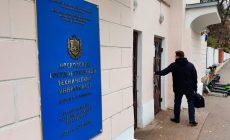 Реконструкция МГТУ им. Баумана обойдётся в 20 млрд рублей. 75% всех денег получит спонсор «Единой России»